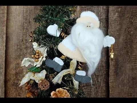 Дед Мороз из фетра своими руками. Мастер-классы на Подарки.ру скачать