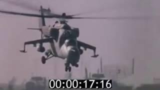 """полёт """"вертушки"""" (Афганская война 1979—1989)"""