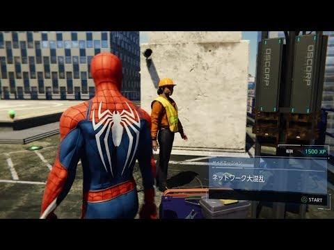 【Marvel's SPIDER-MAN】「高難度で初見プレイ!親愛なる隣人」第19回
