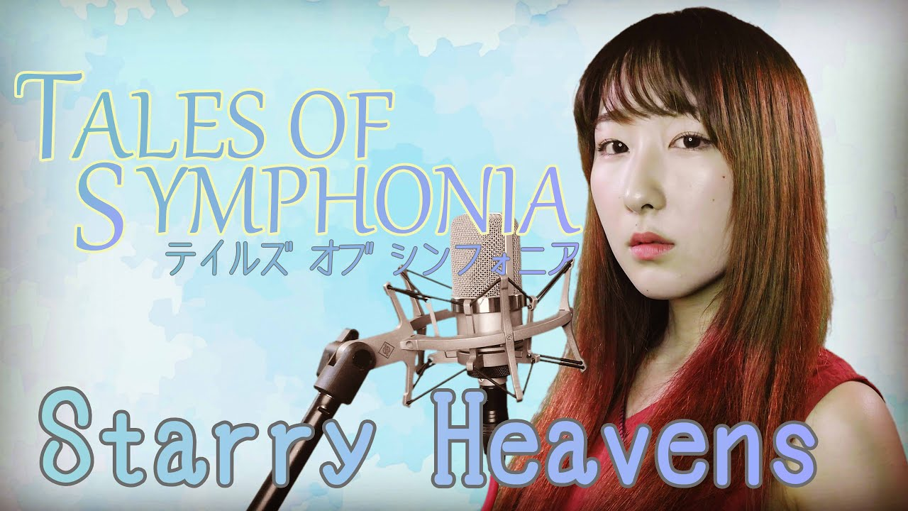 Starry Heavens / day after tomorrow 【テイルズ オブ シンフォニア】(フル歌詞付き) - cover 【Nanao】歌ってみた