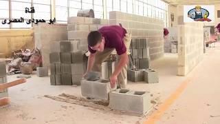 تعلم طريقة بناء البلك بجميع الطرق المختلفة