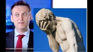 Собчак и Навальный, и ещё Камикадзе