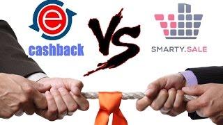 видео Кэшбэк-сервис Смарти Сейл (Smarty.Sale) – как получить кэшбэк