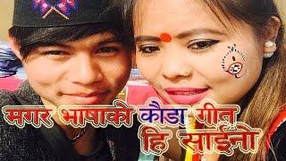 Gambar cover Magar Kauda song By Muna Thapa Magar & Yam Thapa Magar