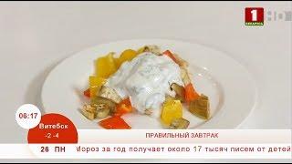 Баклажаны, печеные с филе цыпленка и сладким перцем