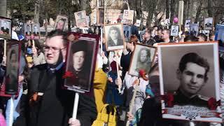 Бессмертный полк-2018 в Нижнекамске