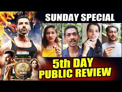 Satyameva Jayate Movie PUBLIC REVIEW   Sunday Special   5th DAY   John Abraham का धमाका