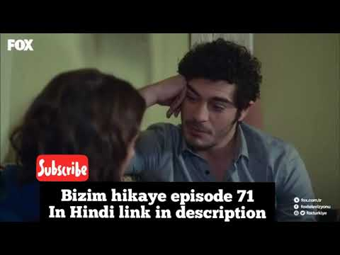 Bizim hikaye episode 71 in hindi//our story episode 71 in hindi//link in  description 👇