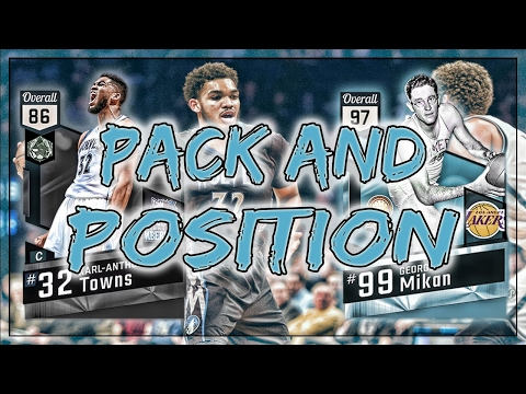 NBA 2K17 PACK AND POSITION! DIAMOND GEORGE MIKAN CAN