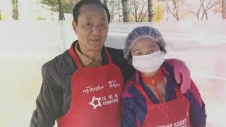 복지관 자원봉사자와의 따뜻한 만남의 날!