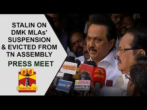 M.K.Stalin's Press Meet On DMK MLAs Suspension & Evicted from TN Assembly | Thanthi TV