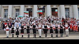 """Детски танцов състав към НЧ """"Св. Цар Борис 1909"""" – Бистрица."""
