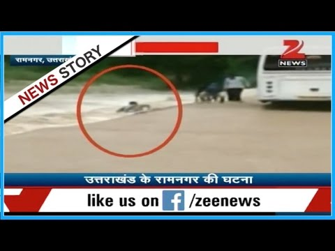 Ramnagar, Uttarakhand | 3 people escaped miraculously from life taking flood