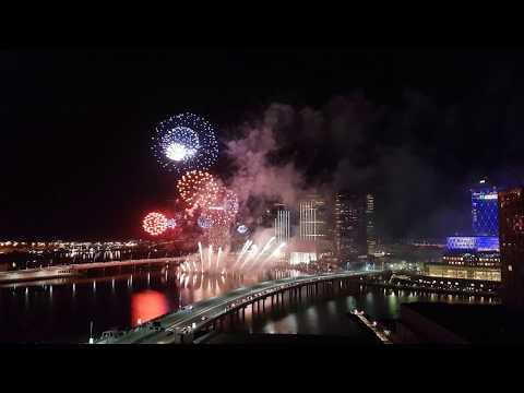 National Day Fireworks Abu Dhabi 2018