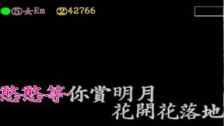 [KTV]林姍_秋風落葉_閩