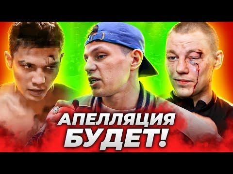 Регбист дал ответ по бою Top Dog / Искандар Шеф-Повар vs Тимур Золотой