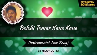 Bolchi Tomar Kane Kane (Instrumental ♥ Love ♥ Song)