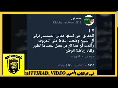 محمد نور يؤيد قرارات تركي آل الشيخ ومغردون يطالبون بمحاسبة سلطان البلوي