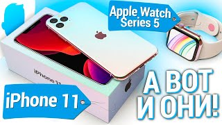 Download На 96% ЭТО iPhone 11 Pro Max и Apple Watch Series 5 Mp3 and Videos