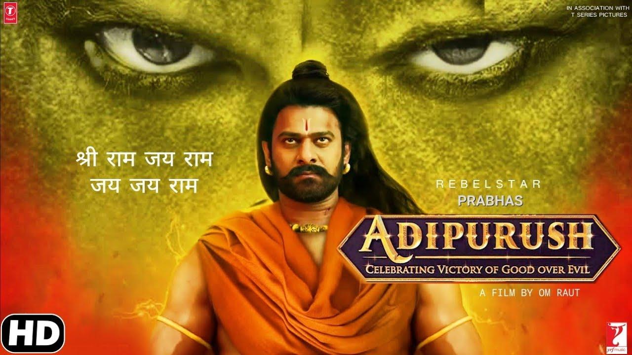 Adipurush Teaser Trailer,Adipurush Update, Prabhas, Saif Ali Khan,Om Raut, Adipurush Teaser, #Prbhas