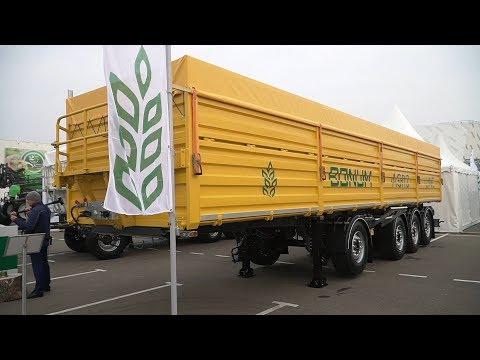 Презентация полуприцепа - зерновоза BONUM 3+1 на сельскохозяйственной выставке ЮГАГРО 2019