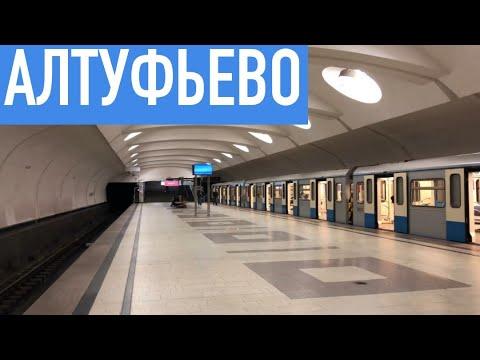 "// Станция метро ""Алтуфьево"". //"