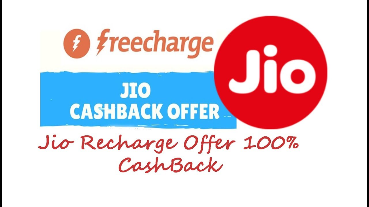 #Jio Recharge Offer 100% CashBack | #Freecharge offer With Proof In Hindi  By #Advice Guruji