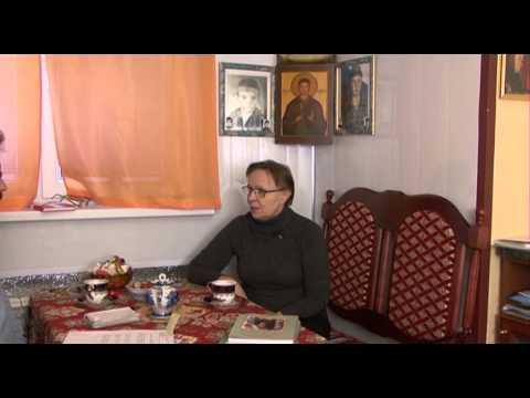 Беседа с Любовью Васильевной Родионовой