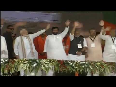 PM Shri Narendra Modi addresses public meeting in Muzaffarpur, Bihar : 30.04.2019