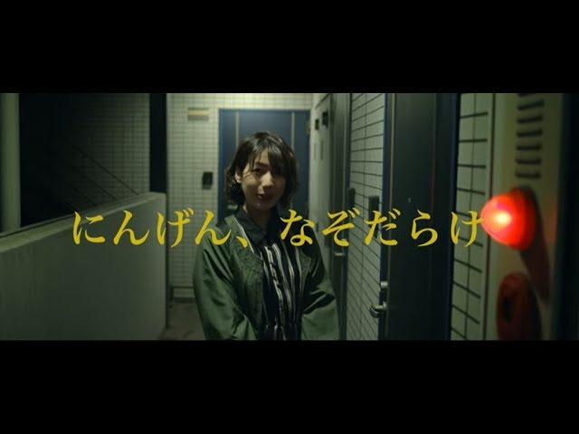 映画『BOY』予告編
