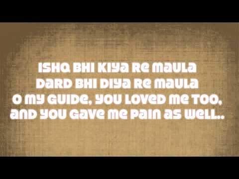 Maula jism 2 lyrics with english translation ali azmat youtube maula jism 2 lyrics with english translation ali azmat malvernweather Images