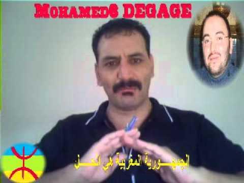 Mohamed6 GAY, Pede'   جلالة الملك أميرالمؤمنين لوطي