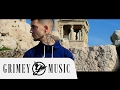 DENOM HUMO OFFICIAL MUSIC VIDEO mp3