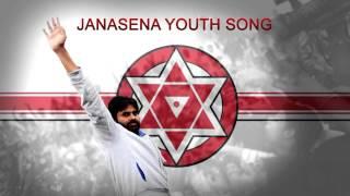 Janasena Youth Song - Sung by Pawan Kalyan (Freedom song)