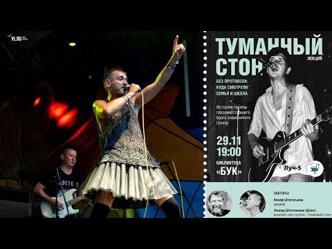 Работа во Владивостоке, свежие вакансии во Владивостоке на