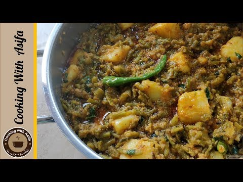 Aloo Moongre Ki Sabzi Recipe | Best Videos