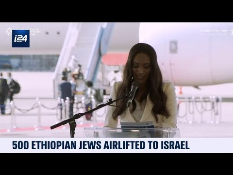 500 Ethiopian Jews Airlifted To Israel