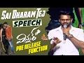 Sai Dharam Tej Speech @ Winner Movie Pre Release Function || Sai Dharam Tej, Rakul Preet