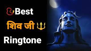 Best SHIV JI Ringtone   Download from Description