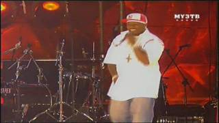 50 Cent & Young Buck - What Up Gangsta (live)