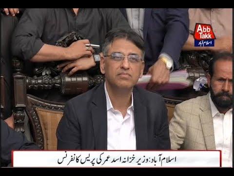 Finance Minister Asad Umar Addresses Press Conference