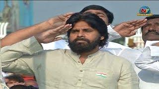 Pawan Kalyan Flag Hoisting | 71st Republic Day Celebrations | NTV Entertainment