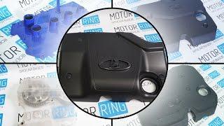 Пластиковые (декоративные) крышки двигателя | Обзоры от MotoRRing.ru