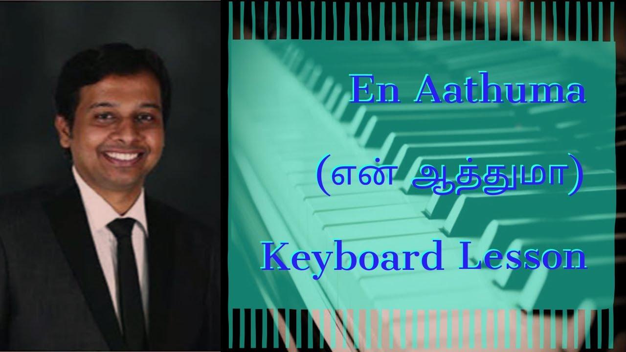என் ஆத்துமா(En Aathuma)I Joseph Aldrin I Keyboard lesson