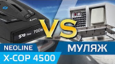 SilverStone F1 HYBRID EVO S vs КРИС-П в лоб, режим ГОРОД2 - YouTube