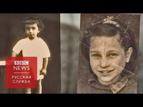 """Минское гетто в рассказах последних свидетелей: """"Детский дом вырезали шомполами, ножами"""""""