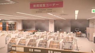 1階新聞閲覧コーナー(都立中央図書館バーチャルナビ10)