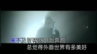 Linzhong niao 林中鸟Karaoke
