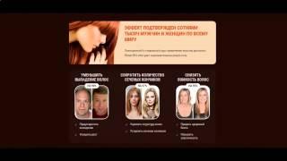 видео Алерана: витамины для роста волос, отзывы