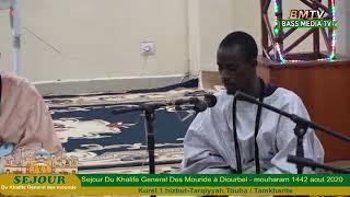 Alamane Kourel 1 HT Touba Séjour du Khalif Général des Mourides à Diourbel